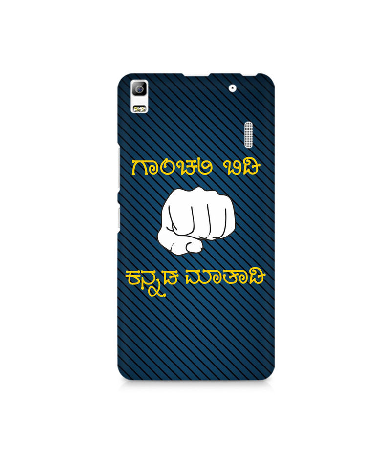 Ganchali bidi Kannada Maatadi Premium Printed Case For Lenovo A7000