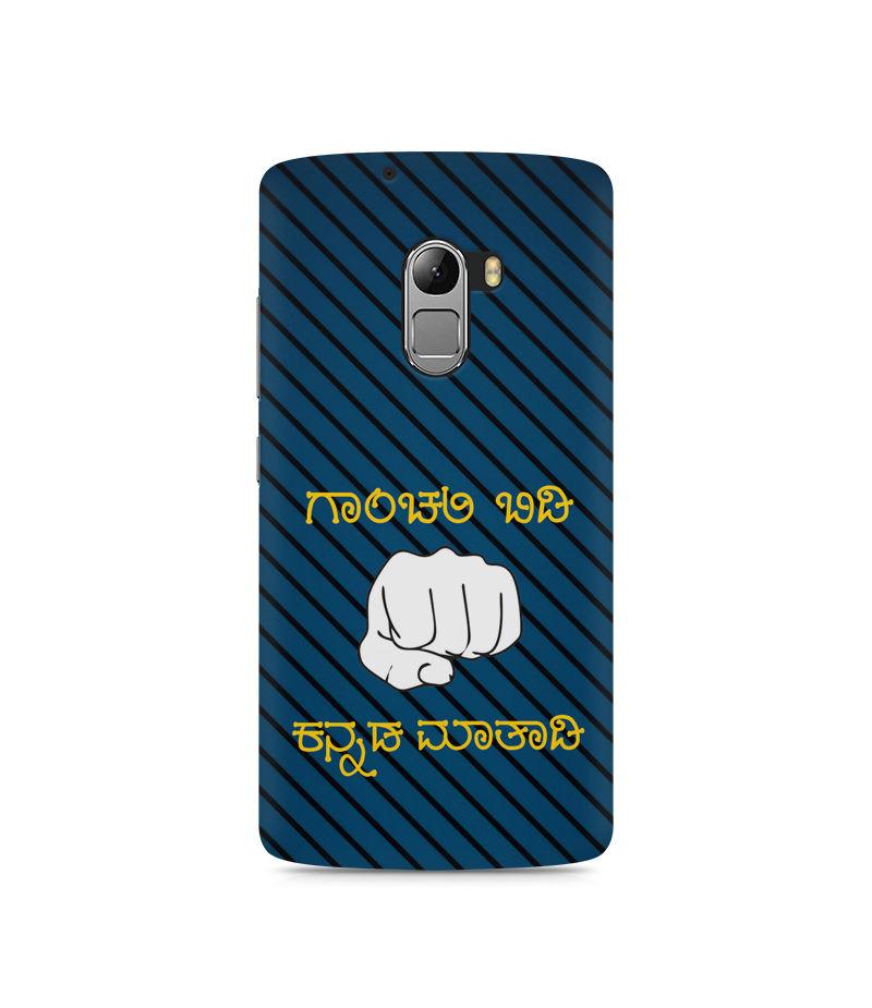 Ganchali bidi Kannada Maatadi Premium Printed Case For Lenovo K4 Note