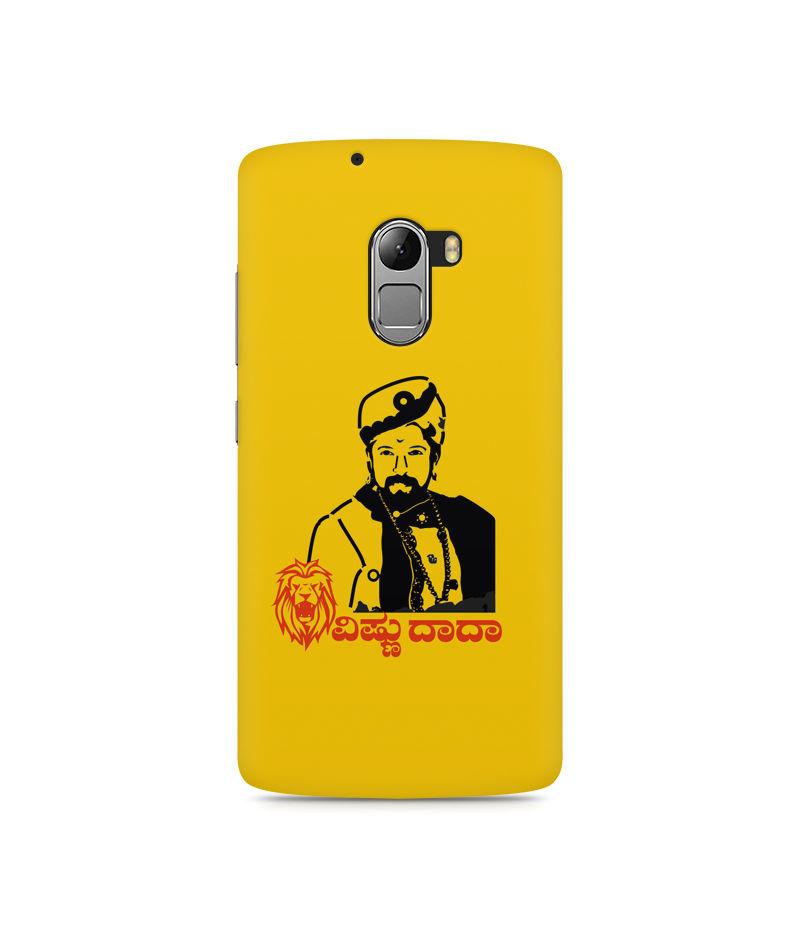 Sahas Simha Vishnu Dada Premium Printed Case For Lenovo K4 Note