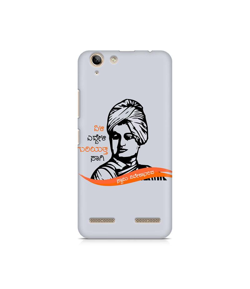 Swami Vivekanada Premium Printed Case For Lenovo K5 Plus