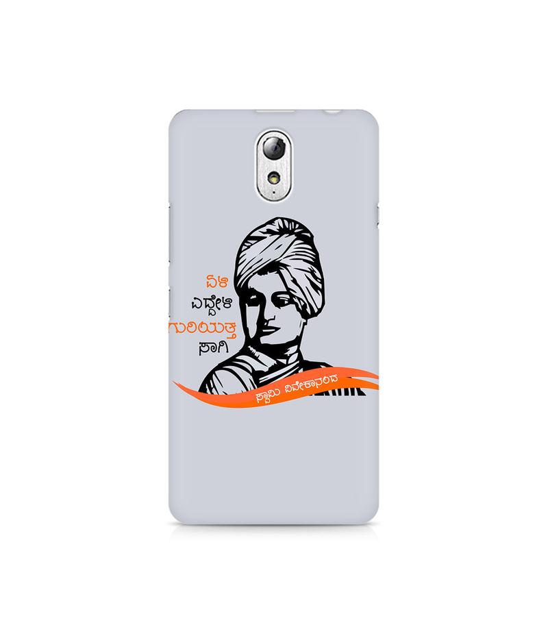 Swami Vivekanada Premium Printed Case For Lenovo Vibe P1M