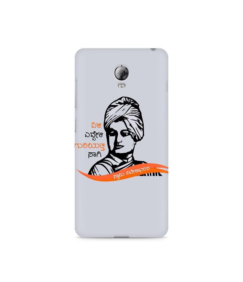Swami Vivekanada Premium Printed Case For Lenovo Vibe P1