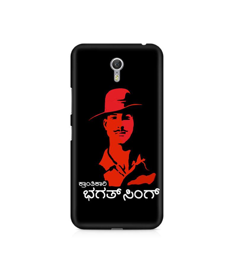 Kranti Kaari Bhagath Singh Premium Printed Case For Lenovo ZUK Z1