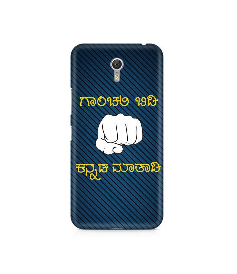 Ganchali bidi Kannada Maatadi Premium Printed Case For Lenovo ZUK Z1