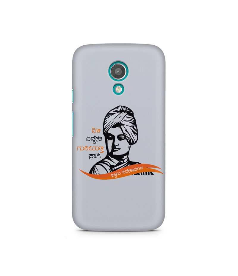 Swami Vivekanada Premium Printed Case For Moto G2