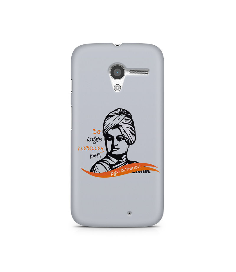 Swami Vivekanada Premium Printed Case For Moto X