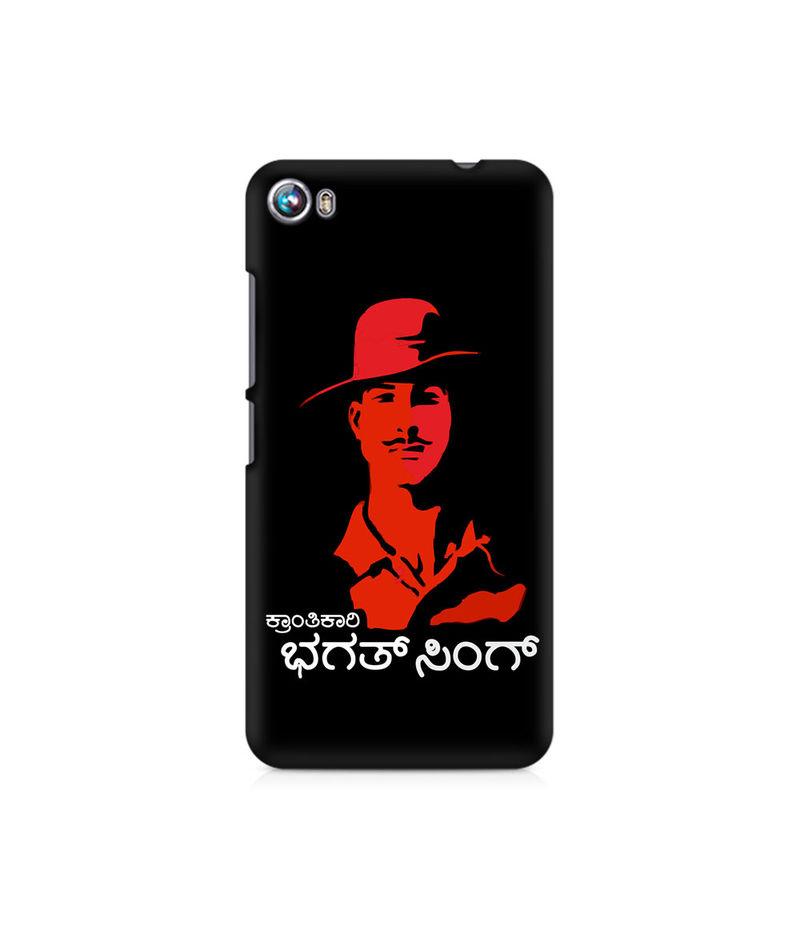 Kranti Kaari Bhagath Singh Premium Printed Case For Micromax Canvas Fire 4