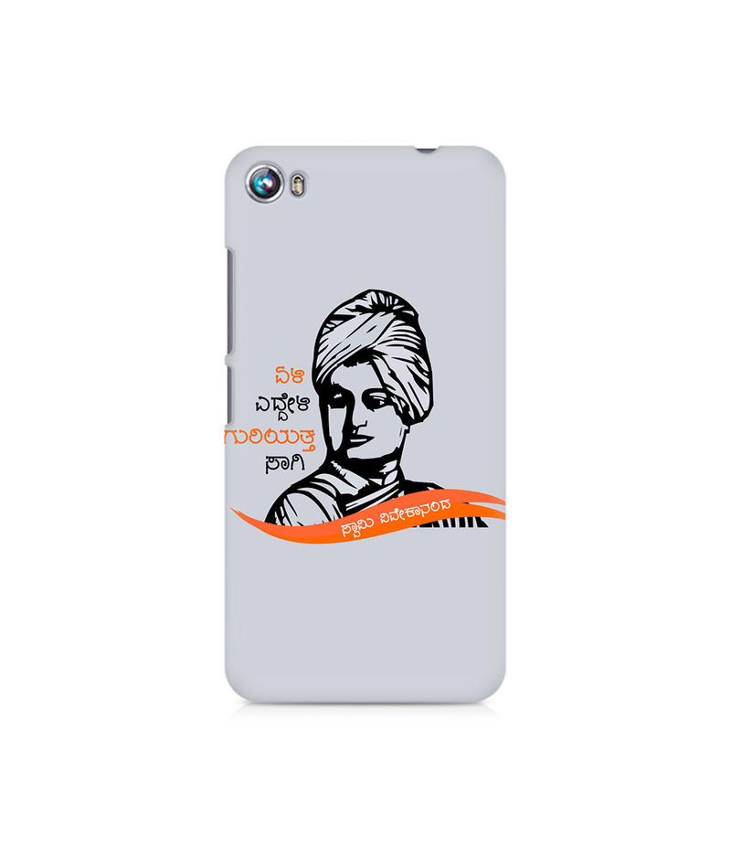 Swami Vivekanada Premium Printed Case For Micromax Canvas Fire 4