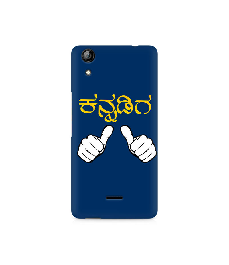 Nanu Kannadiga Premium Printed Case For Micromax Canvas Selfie 2