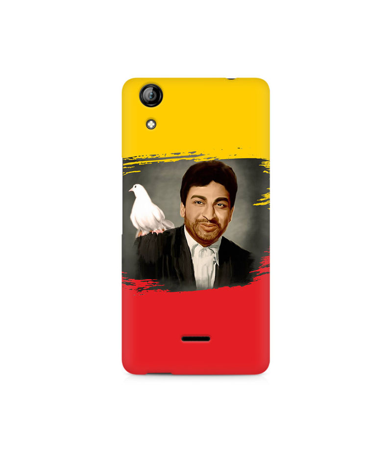 Dr Rajkumar Premium Printed Case For Micromax Canvas Selfie 2