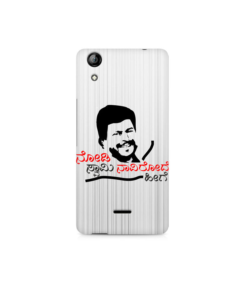 Nodi Swamy Navirode Hege Premium Printed Case For Micromax Canvas Selfie 2