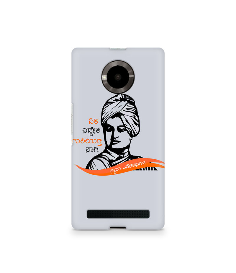 Swami Vivekanada Premium Printed Case For Micromax Yuphoria