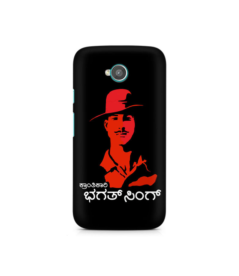 Kranti Kaari Bhagath Singh Premium Printed Case For Moto E