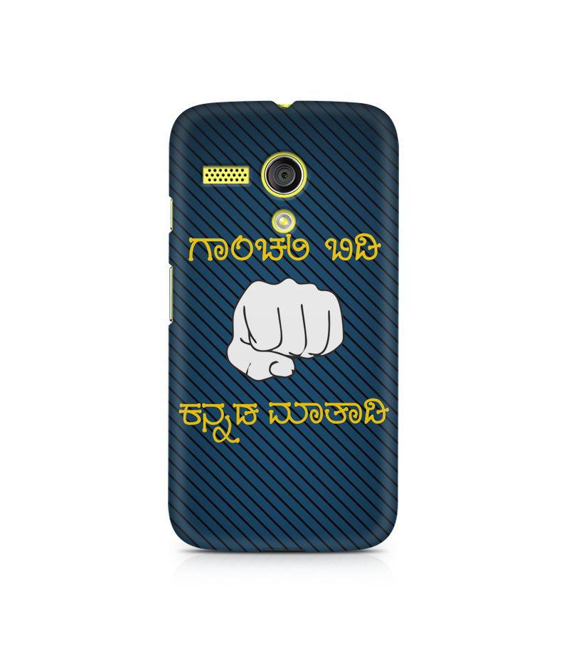 Ganchali bidi Kannada Maatadi Premium Printed Case For Moto G