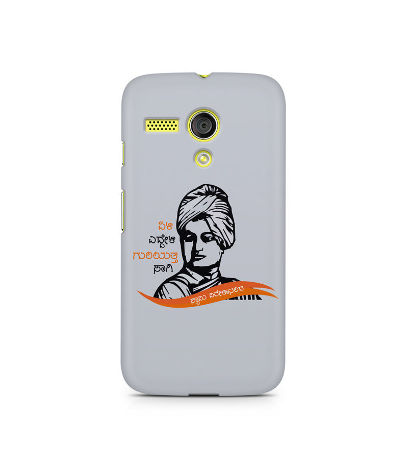 Swami Vivekanada Premium Printed Case For Moto G