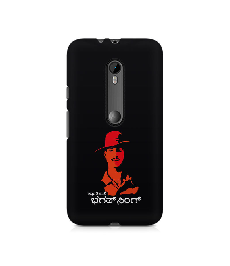 Kranti Kaari Bhagath Singh Premium Printed Case For Moto G3
