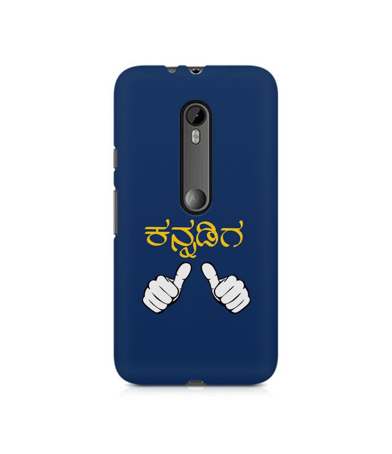 Nanu Kannadiga Premium Printed Case For Moto G3