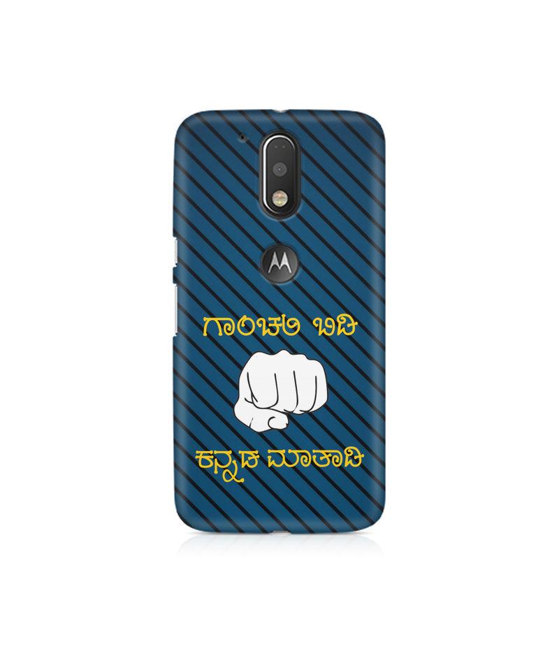 Ganchali bidi Kannada Maatadi Premium Printed Case For Moto G4 Plus