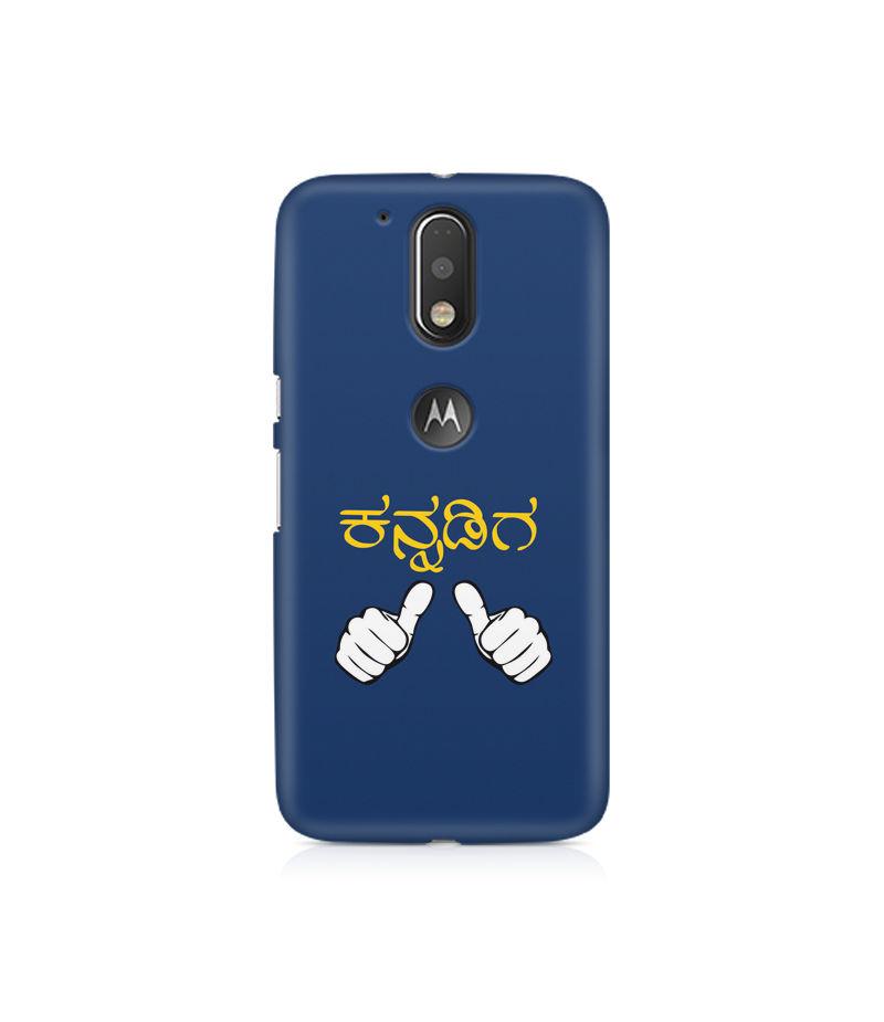 Nanu Kannadiga Premium Printed Case For Moto G4 Plus