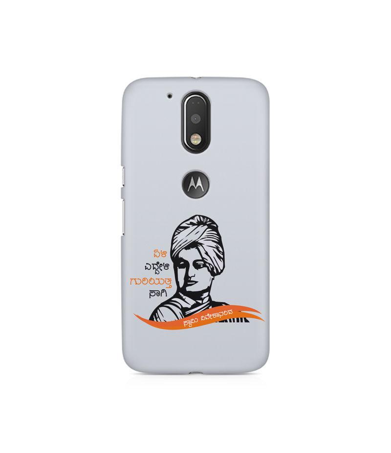 Swami Vivekanada Premium Printed Case For Moto G4 Plus
