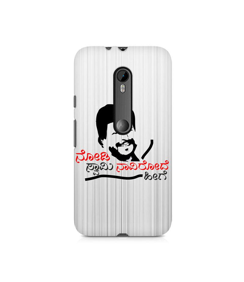 Nodi Swamy Navirode Hege Premium Printed Case For Moto X Force
