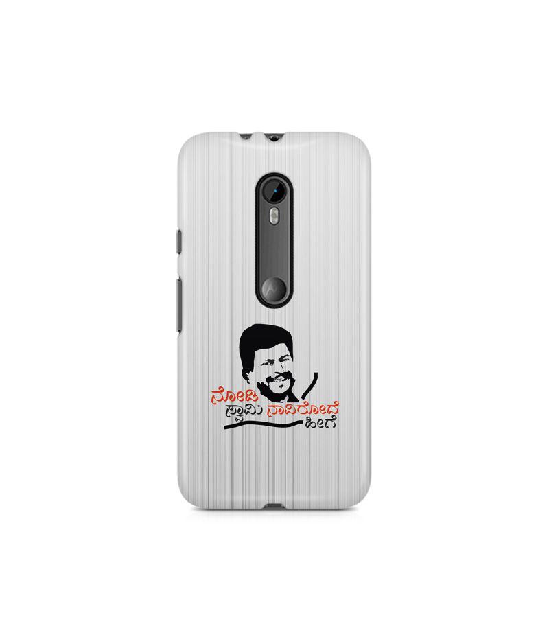 Nodi Swamy Navirode Hege Premium Printed Case For Moto X Play