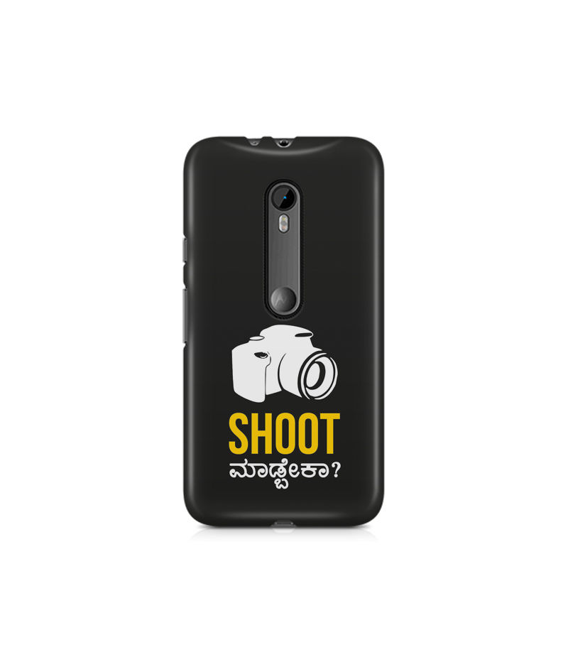 Shoot Madbeka Premium Printed Case For Moto X Play