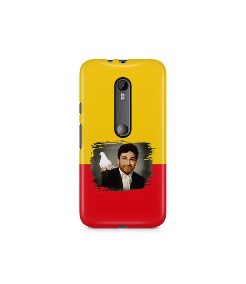 Dr Rajkumar Premium Printed Case For Moto X Style