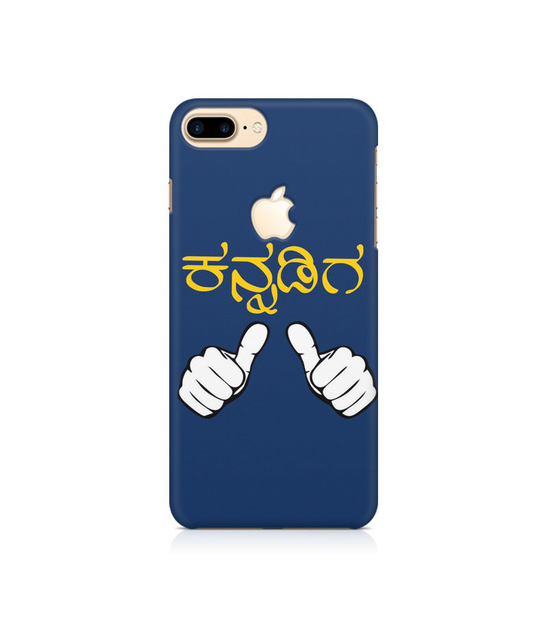 Nanu Kannadiga Premium Printed Case For Apple iPhone   7 Plus With Logo Cut