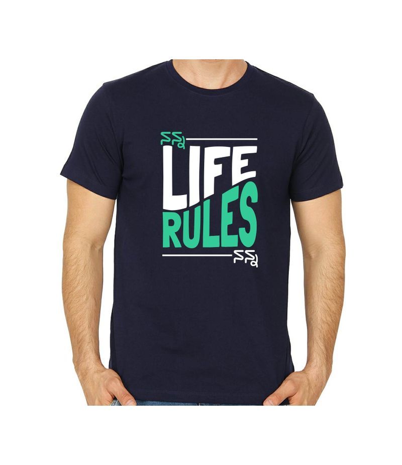 Nan Life Nan Rules Navy Blue Color Round Neck  T-Shirt