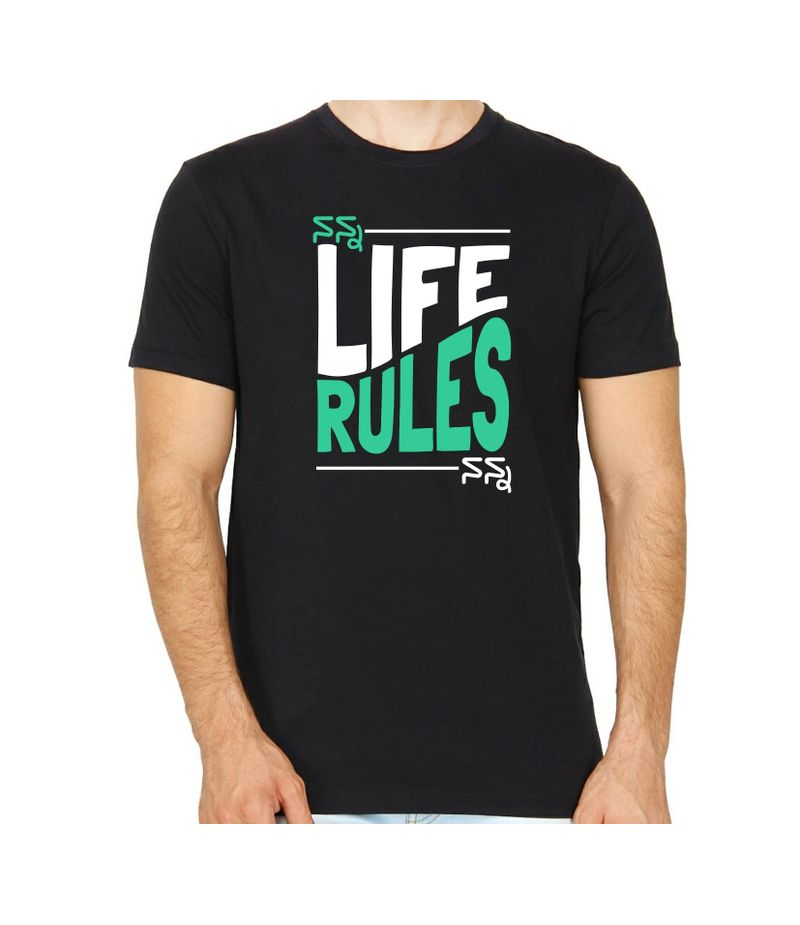 Nan life Nan Rules black colour round neck kannada t-shirt