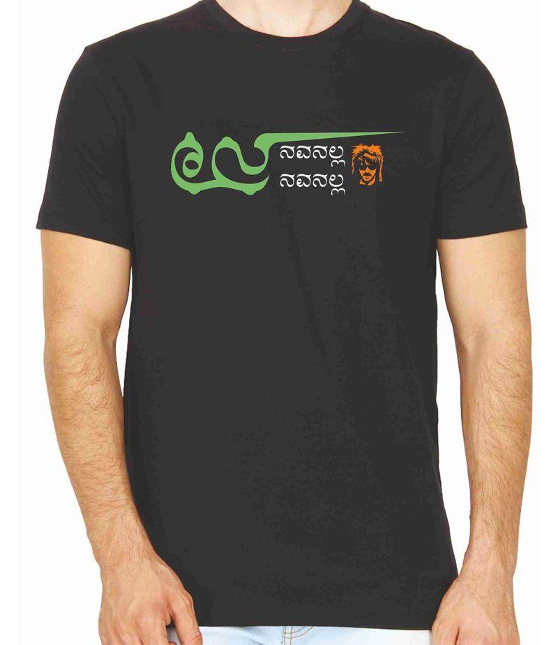 Nanavanalla Black Color Round Neck T-Shirt