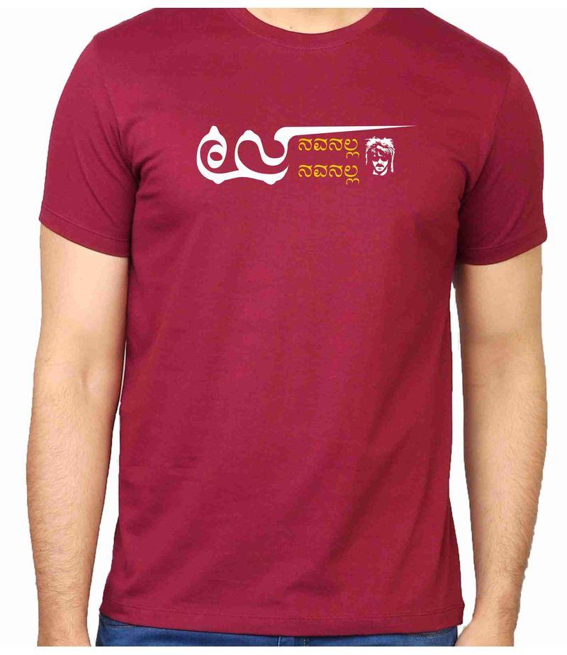 Nanavanalla Crimson Red Color Round Neck T-Shirt