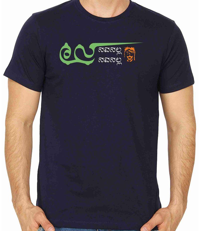 Nanavanalla Navy Blue Color Round Neck T-Shirt