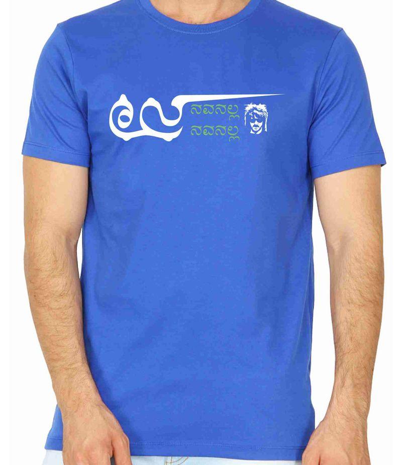 Nanavanalla Royal Blue Color Round Neck T-Shirt