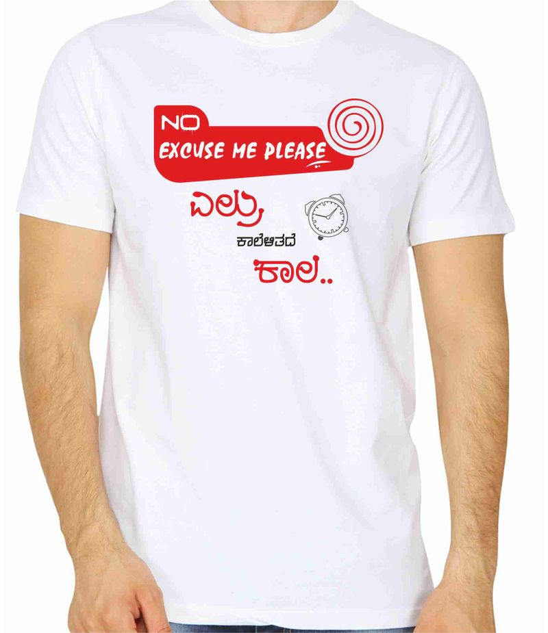 No Excuse Me Please White Color Round Neck T-Shirt