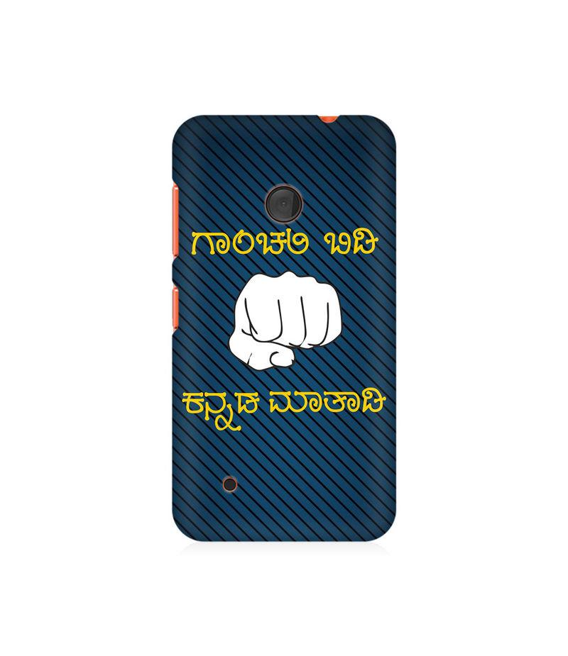 Ganchali bidi Kannada Maatadi Premium Printed Case For Nokia Lumia 530
