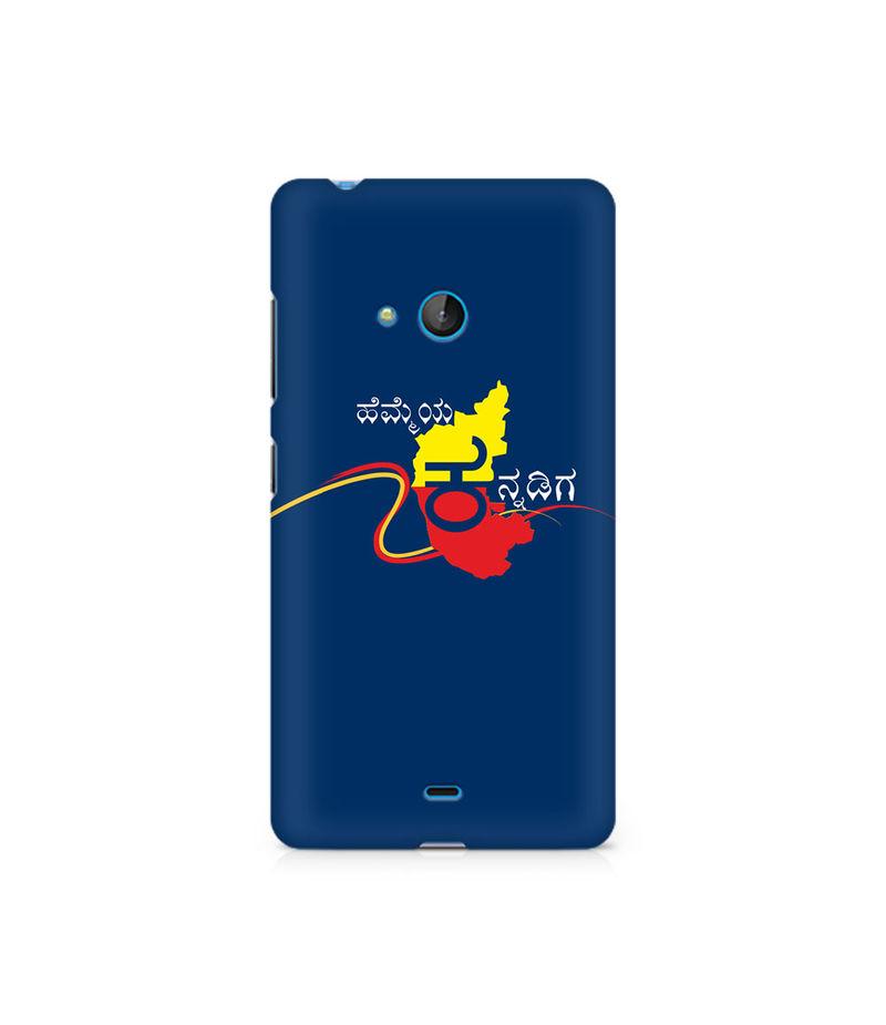 Hemmeya Kannadiga Premium Printed Case For Nokia Lumia 540