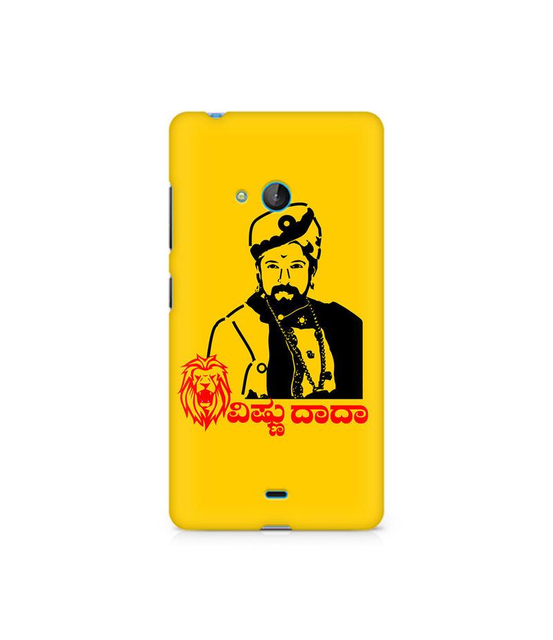 Sahas Simha Vishnu Dada Premium Printed Case For Nokia Lumia 540
