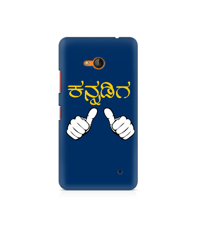 Nanu Kannadiga Premium Printed Case For Nokia Lumia 640