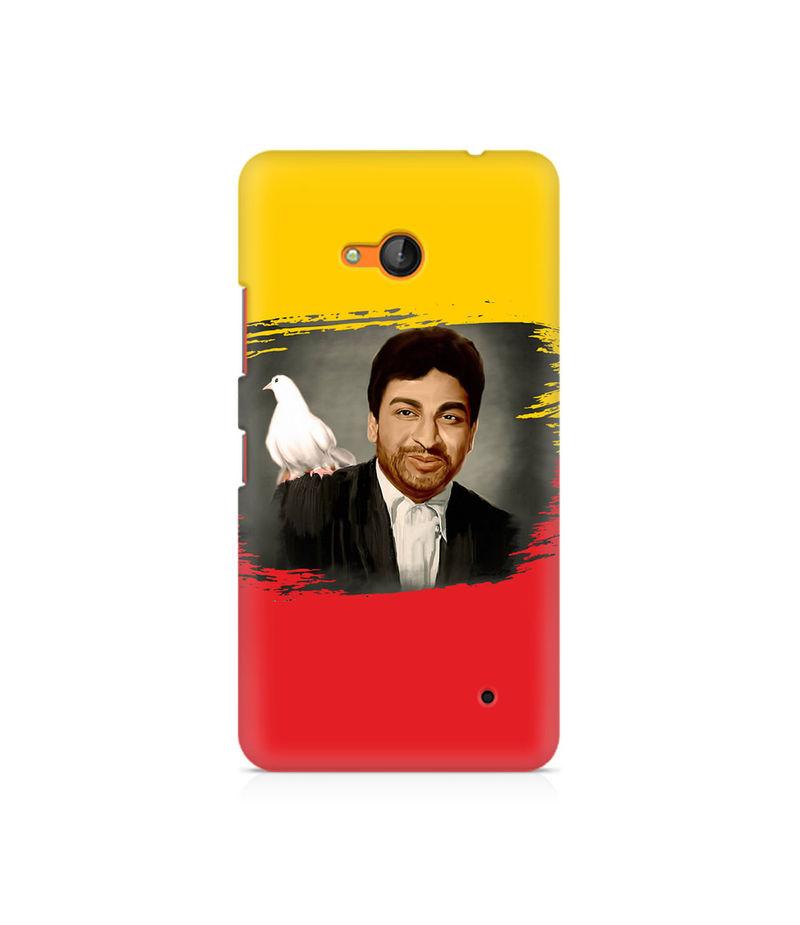 Dr Rajkumar Premium Printed Case For Nokia Lumia 640