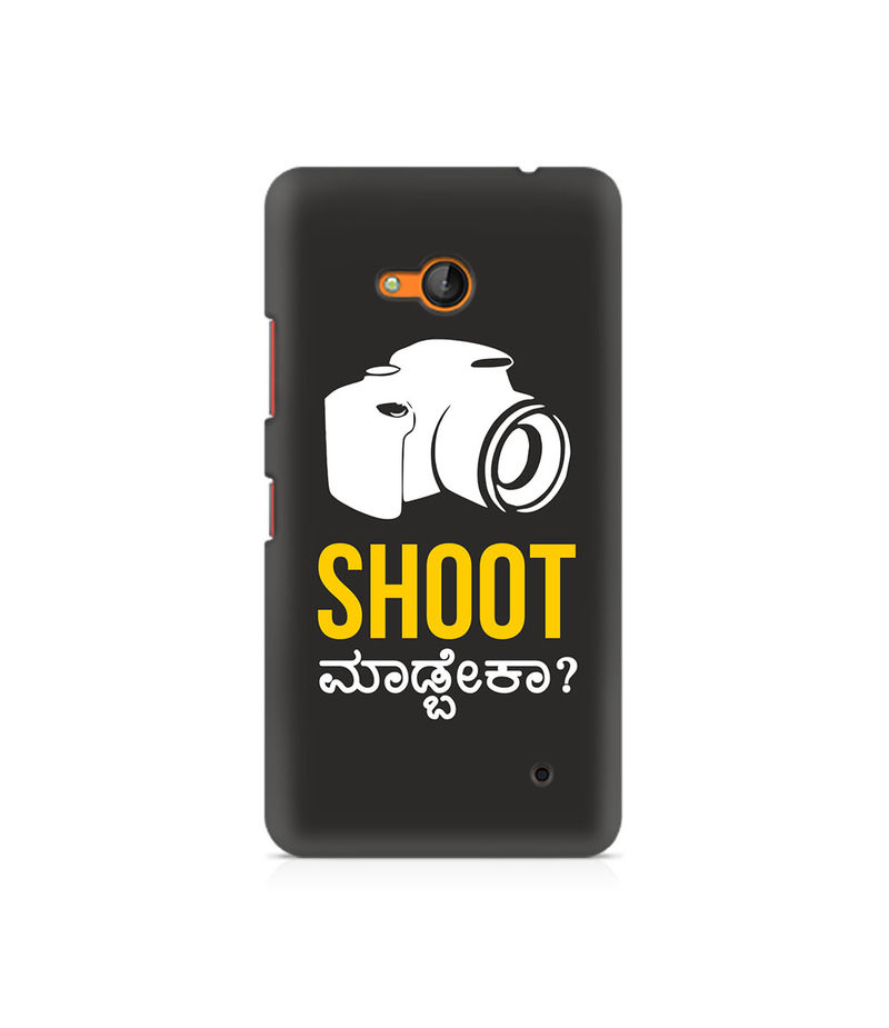 Shoot Madbeka Premium Printed Case For Nokia Lumia 640