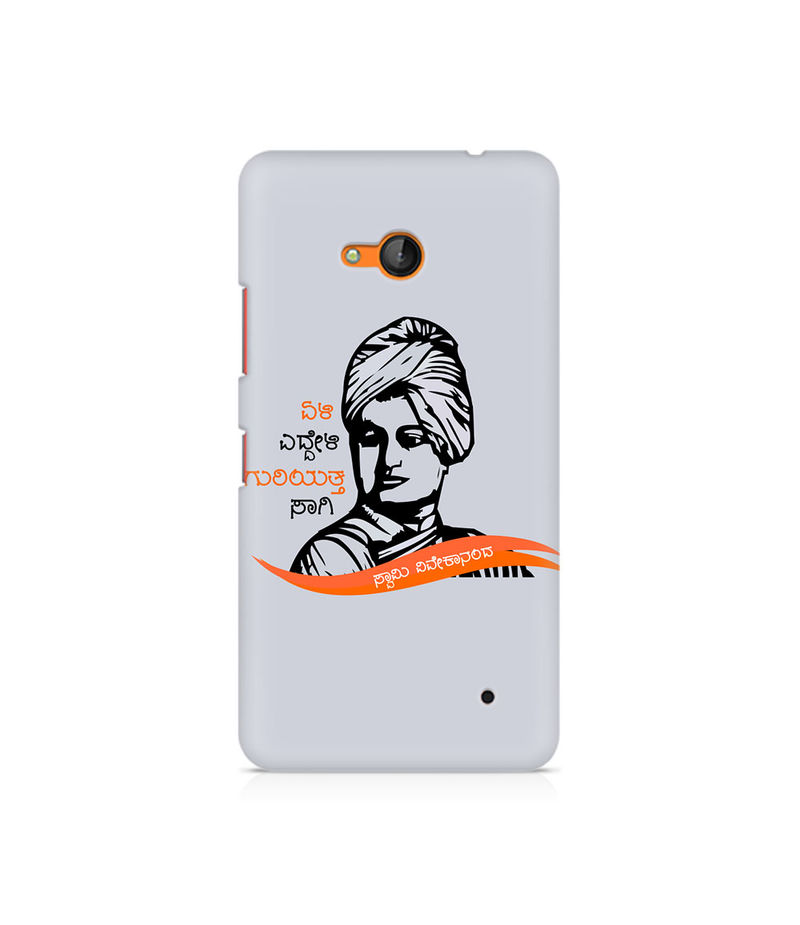 Swami Vivekanada Premium Printed Case For Nokia Lumia 640
