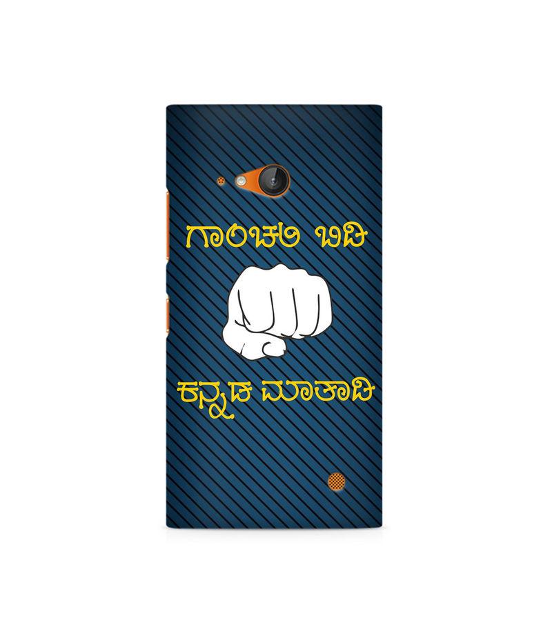Ganchali bidi Kannada Maatadi Premium Printed Case For Nokia Lumia 730
