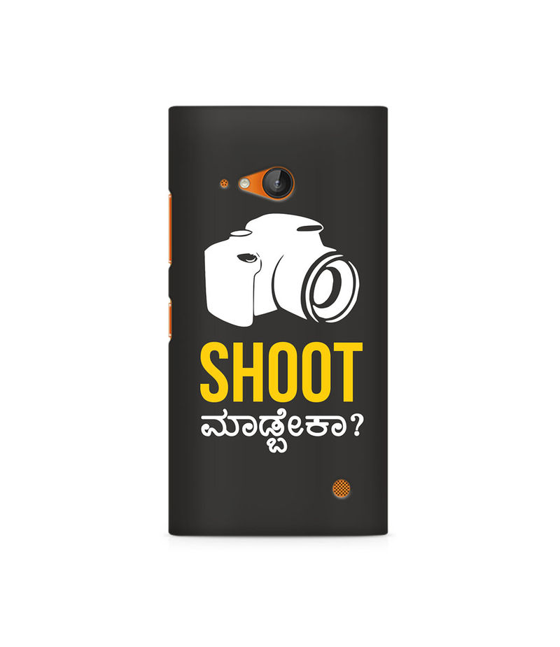 Shoot Madbeka Premium Printed Case For Nokia Lumia 730