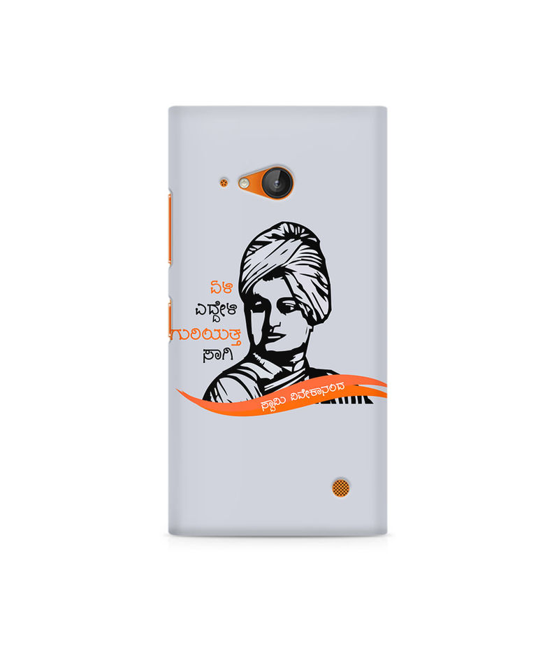 Swami Vivekanada Premium Printed Case For Nokia Lumia 730