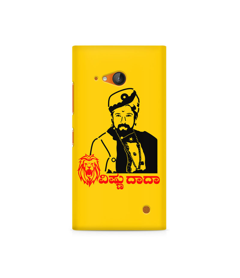 Sahas Simha Vishnu Dada Premium Printed Case For Nokia Lumia 730