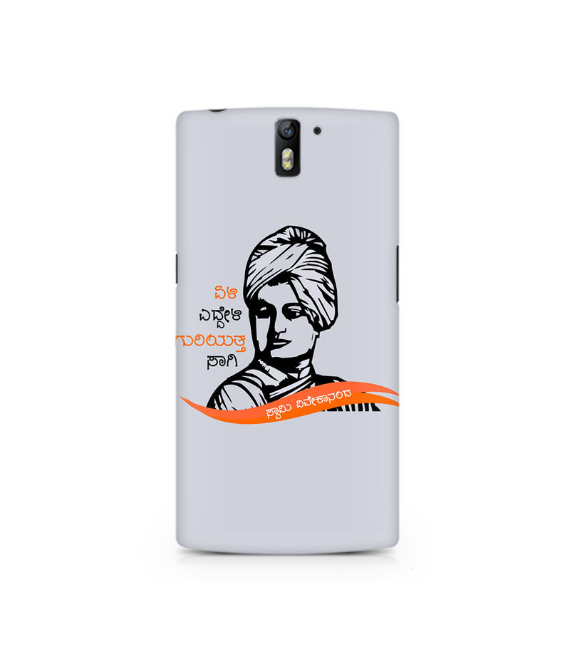 Swami Vivekanada Premium Printed Case For OnePlus One