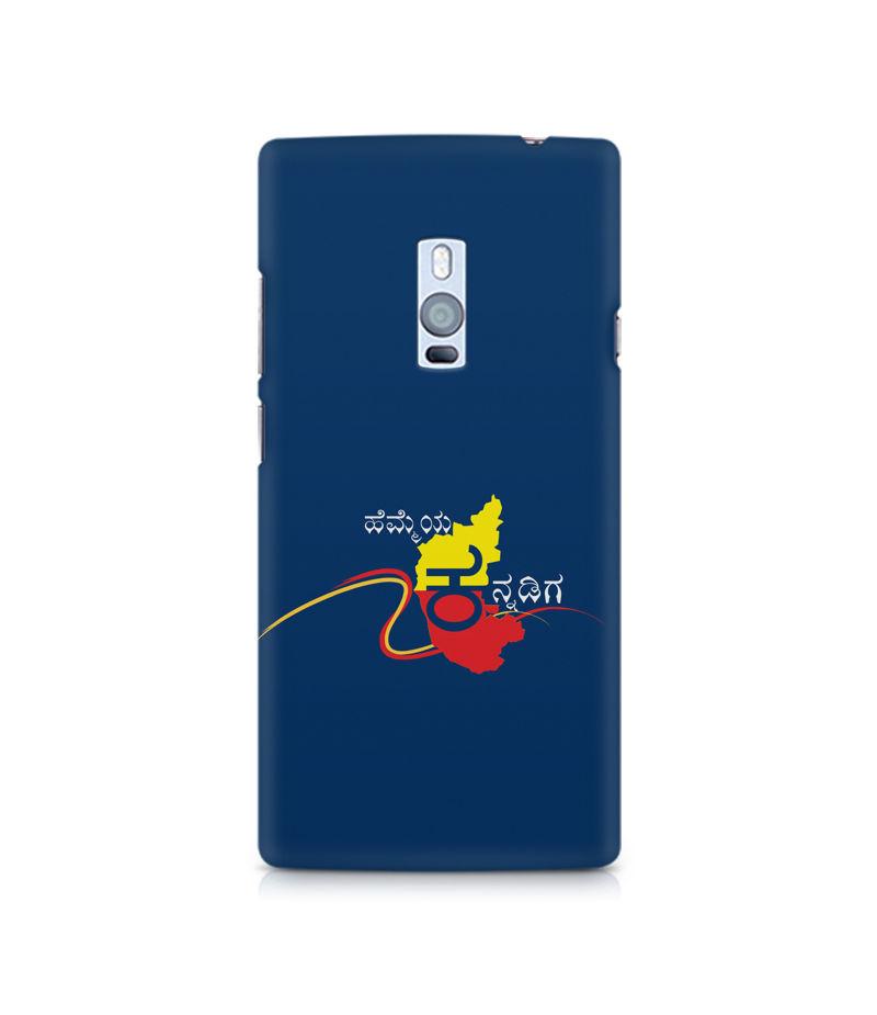 Hemmeya Kannadiga Premium Printed Case For OnePlus Two