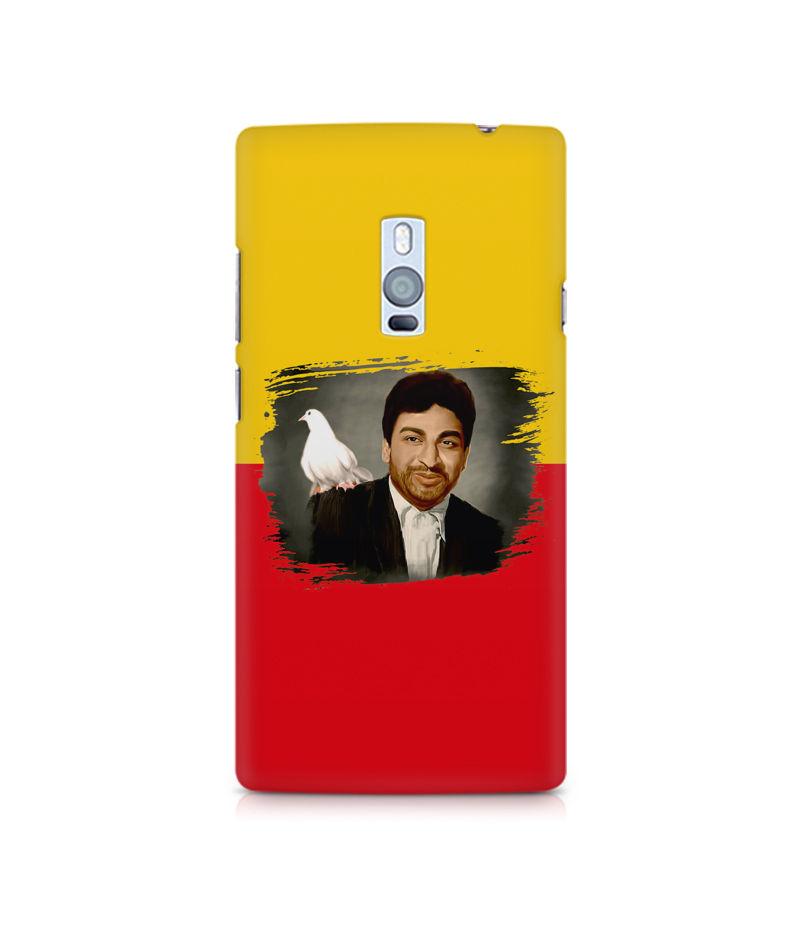 Dr Rajkumar Premium Printed Case For OnePlus Two